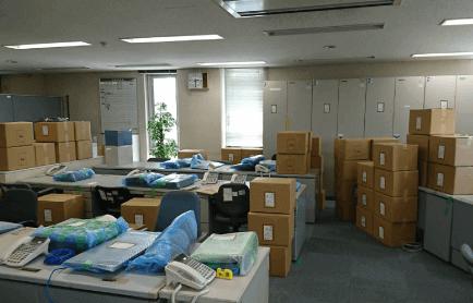 オフィス移転